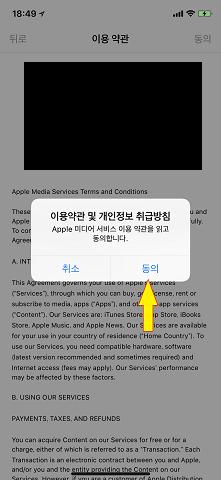 superstar bts ダウンロード方法 アプリ 入れ方