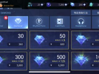 superstar bts 課金