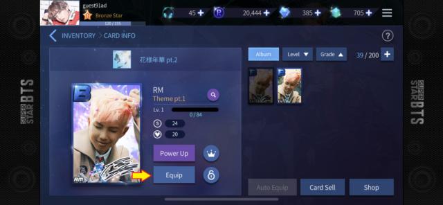 superstar bts カードセット 設定