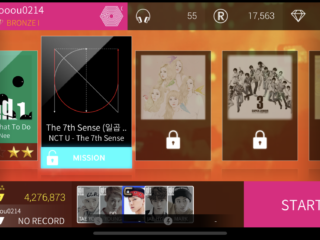 superstar smtown 曲 曲数
