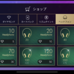 superstar smtown ヘッドホン