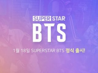 superstar bts 引継ぎ