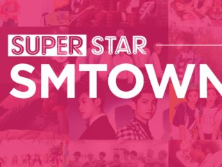 superstar smtown アップデート